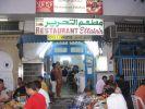 Lire la suite: Restaurant El Tahrir Hammamet
