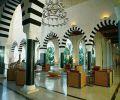 Lire la suite: Hôtel Thalassa Shalimar Hammamet